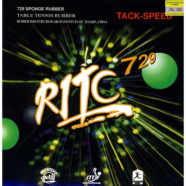 Friendship RITC 729